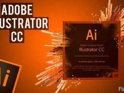 Adobe Illustrator – ի դասընթացներ