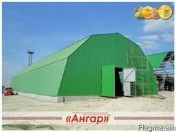 Ангар арочный - альтернатива капитальному строительству