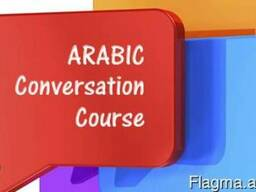 Araberen lezvi usucum