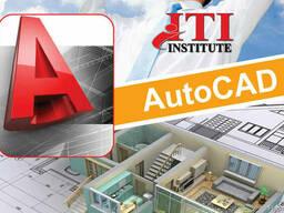 Autocad դասընթացներ