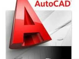AutoCad ArchiCad , daser, usucum, usum,