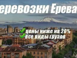 Bernapoxadrumner Грузоперевозки