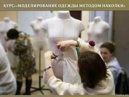 Kar u dzevi usucum Հագուստի մոդելավորում և նախագծում
