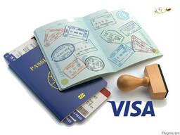 Վիզայի աջակցում / Visa Support