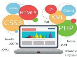 Web-Ծրագարավորման դասեր շատ մատչելի daser - фото 1