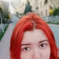 Розова Евгения Олеговна
