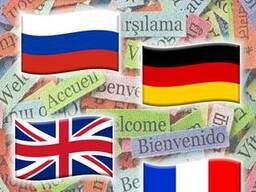 Օտար լեզուների (անգլերեն, ռուսերեն, գերմաներեն, ֆրանսերեն)