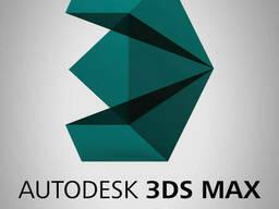 3D Max daser usucum usum 3D Max դասընթացներ դասե