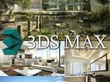3ds max ծրագրի դասընթաց - photo 1
