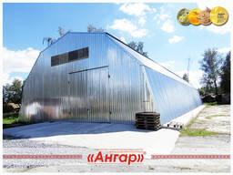 Ангары, зернохранилища, овощехранилища - фото 2