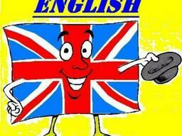 Անգլերենի դասընթացներ / Anglereni daser