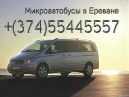Аренда автомобилей с водителем в Ереване - фото 2