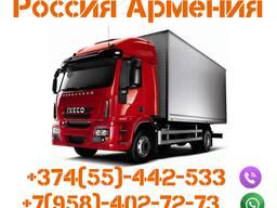 (Bernapoxadrum- bernapoxadrumner) rusastan 055442533