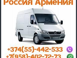 Bernapoxadrumner depi rusastan 055442533