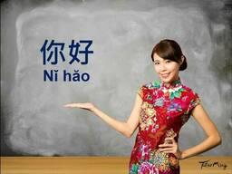 Չիներենի դասընթացներ / Chinereni daser