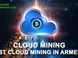 Cloud Mining