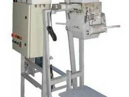 Дозатор для упаковки порошкообразных по 10-50 кг 032. 20. 01