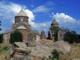 Экскурсии Кечарис, Цахкадзор / Kecharis, Tsakhadzor - фото 3