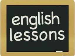 Անգլերեն լեզվի դասընթացներ / English lessons