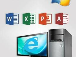 Windows 8/7/XP, MS Office (Word, Excel, Power Point, Internet