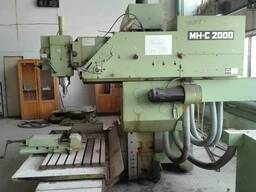 Фрезерный станок MAHO MH-C 2000