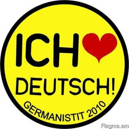 German course Germaneren lezvi usucum