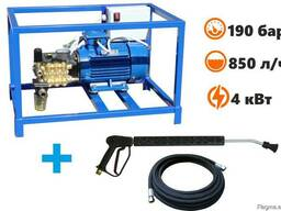 High pressure washer C-TECH car wash equipment