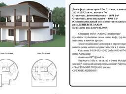 Купольные дома из пенаполистирола за 3-5 месяцев - фото 5