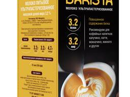 МолокоLatte Barista - фото 3