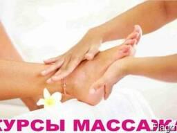 MassageMersum dasyntacner daser usucum usum praktika
