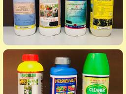Modern Insecticide Limited Dubai - photo 2