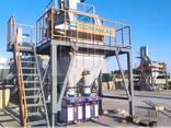 Оборудование для производства сухих строительных смесей - фото 8