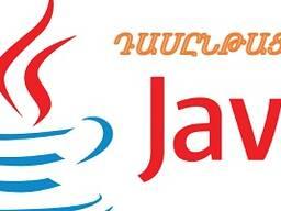 ԴԱՍԸՆԹԱՑՆԵՐ' Անհատական, Online: Java