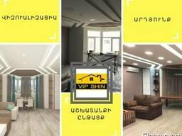 Ремонт квартир и коммерческой недвижимости - фото 3