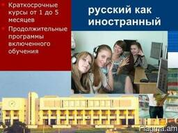 Russian language course Ruseren lezvi usucum matcheli
