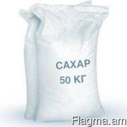 Сахар белый кристаллический свекловичный. Sugar white