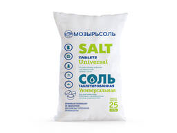 Соль таблетированная «Универсальная» для водоподготовки