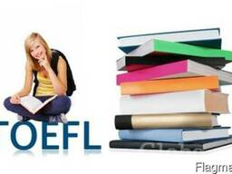 TOEFL IELTS , daser, usucum, usum, TOEFL IE