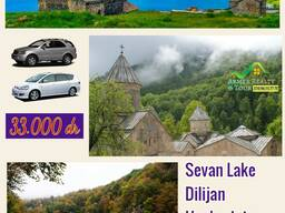 Тур на Севан - Дилиджан - Ахарцин - озеро Парз