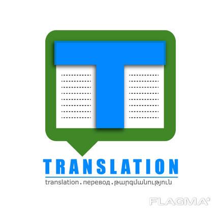 Услуги перевода во всех областях