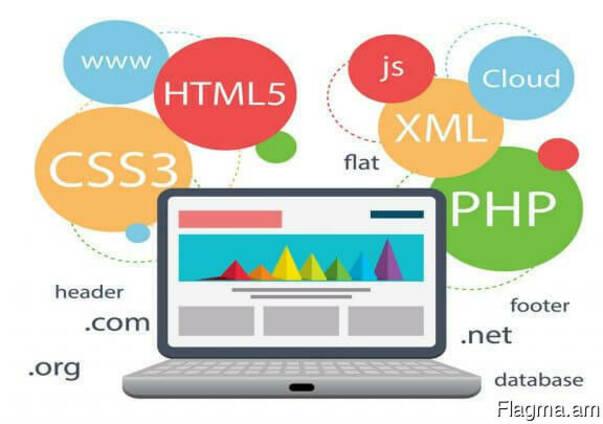 Web-Ծրագարավորման դասեր շատ մատչելի daser