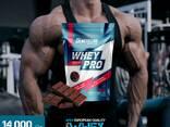 Whey Protein GeneticLab Лучший протеин 1КГ - фото 1